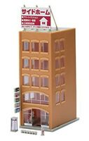 Tomix 4244 Small Size Office Building C Light Brown N scale