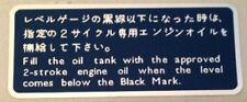 KAWASAKI H1B 500 H1C 500 A1 250 A7 350 A1SS A7SS OIL TANK CAUTION WARNING DECAL