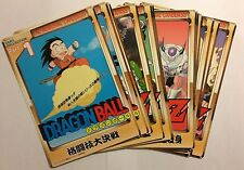 Dragon Ball Z Jumbo Memorial Carddass Set 12/12