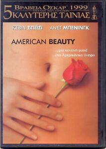 American Beauty (1999) , Kevin Spacey, Annette Bening, Thora Birch,Region 2,