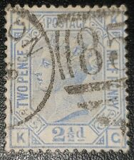 Duzik: Gb Qv Sg142 blue Plate17 K-G used stamp (No755)*