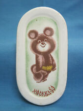 Moscow Olympic Games 1980. Olympic Bear Misha. Porcelain Figurine. Plaque.