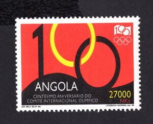 Angola 1994 stamp Mi#981 MNH CV=5.5€