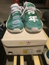 50fd0c548f651 adidas Pharrell NMD HU China Pack Youth Green Size 7 100% Authentic.