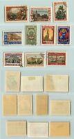 Russia USSR ☭ 1953 SC 1700-1708 1709 used . rta4663