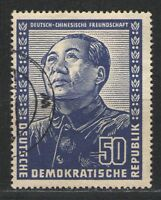 Germany - GDR/DDR 1951 Sc# 84 Used VG/F - Nice solid copy - Mao rarely offered