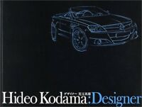 OPEL Designer Hideo Kodama Illustration Collection Book Japan