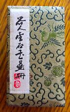 ANTIQUE VINTAGE SMALL CHINESE FOLDING BOOK FOLD-OUT ACCORDION BLOCK PRINT INK