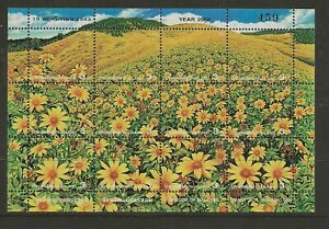 THAILAND Sc 1926 NH issue of 2000 - MINISHEET - FLOWERS