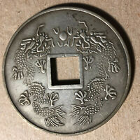 Antique Chinese Double Dragon Round