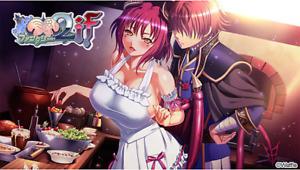 New PC Game Busty fantasy 2if WAFFLE Kyonyu Bishoujo Windows Japan Free Shipping