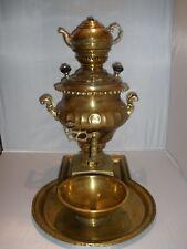 "ANTIQUE SAMOVAR RUSSIAN COFFEE/TEA WATER WARMER COPPER/BRASS APPROX 17""T"