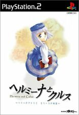 PS2 Hermina and Culus: Atelier Lilie Another Story PlayStation 2 Japan F/S