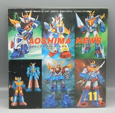 Vintage 1981 Japanese Aoshima model kit Catalog ideon Mecha suzuki Nissan + !