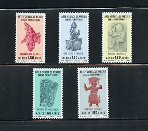 Z955  Mexico  1977  art - Pre-Colombian sculptures   5v.   MNH