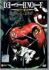 DEATH NOTE - COMPLETE TV SERIES DVD BOX SET (TV 1-25 EPS-END) | BUY 1 FREE 1