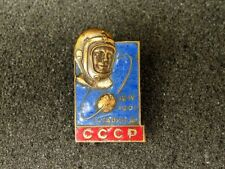 Y Gagarin First Human in Space,12-IV-1961. USSR Russian Soviet Brass Pin Badge.