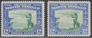 North Borneo 1939 KGVI Murut 12c Green and Blue Shades Mint SG310-310a cat £120