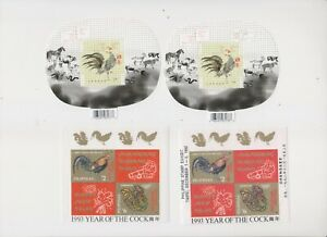 """PHILIPPINES, CANADA, """"YEAR OF COCK"""" 2 SET X 2 = 4 S/S. BOTH IMPERFORATE MINT NH"""