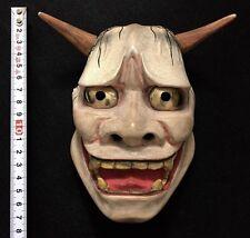 Miniature Japanese mask of HANNYA  Noh Kabuki Oni Demon Evil Wooden
