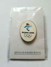 BEIJING 2022 OLYMPIC OFFICIAL LOGO  PIN.