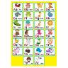ABC Alphabet Educational Poster, Kids Classroom, School, Nursery, Animal Theme