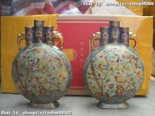 Chinese Royal 100% Bronze Gilt cloisonne Dragon Flowers birds Vase Pair