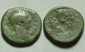 Rare genuine Ancient Roman Coin Nicaea Bithyna standards Eagle Elagabalus