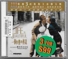Life Is Beautiful (La Vita è Bella) - Original Motion Picture Soundtrack Import