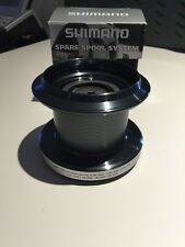 Shimano Big Baitrunner XTA Longcast Reel Spare Spool ONLY - RD14707