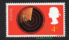 GB QEII ~ SG 752aEy ~ RARE Both Listed Flaws / Errors On One Stamp ~ MNH