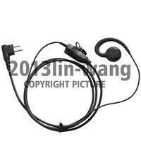 Comfort Earpiece W//Mic/&PTT For MotorolaHT1250XLS HT750 HT1250 HT1550XLS Portable