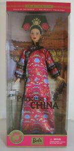 Princess Of China 2001 Barbie Dolls of the World 53368 Collector Edition - Mint