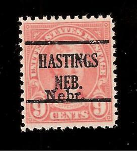 US  Sc# 678 - 9 c Rose  Nebraska - Hastings Overprint - Mint NH -Crisp Color GEM