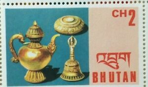 SPECIAL LOT Bhutan 1975 185 - Jewelry - 20 Full Sheets of 40 - MNH