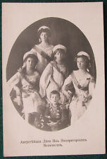 Boissonnas & Eggler Antique Imperial Russian Photo OTMA Children Tsar Nicholas