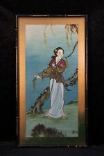 Vintage Asian Woman Figure Painting Silk Bamboo Signed P. Chang