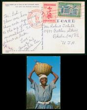 Mayfairstamps Dominican Republic 1956 to Philadelphia PA Girl Carrying Basket Po