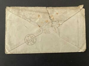 Postal History GB QV Cover Dublin to Clay Pit Lane, Leeds 1864 Postage Due 2d