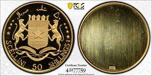 1966 Somalia Gilt 200 Shilling PCGS SP66 Uniface Reverse Die Trial