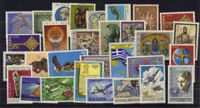 Greece  Complete year set 1968 MNH **.
