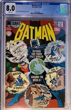 BATMAN #223 (1970) CGC 8.0 VF DOUBLE SIZED ISSUE SWAN/ANDERSON-c DC COMICS WHITE