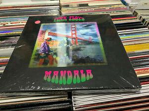 Pink Floyd Mandala Boxset 4LPS Swingin'Pig 33/500 hologram cover SEALED/NUMBERED