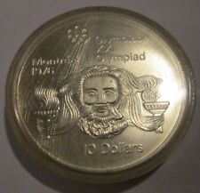 Canada Montreal Olympic 1976  Uncirculated 10 Dollar  Silver Head of Zeus 1974