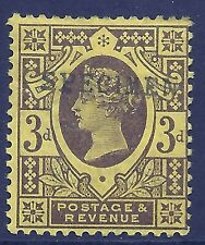 sg202s 3d Purple on Yellow SPECIMEN overprint type 9 lightly MOUNTED MINT