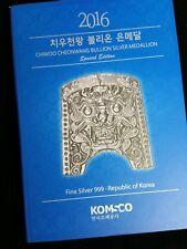 2016 Chiwoo Cheonwang 1 Oz Proof Silver Medal 1 Clay Komsco South Korea