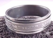 Shema Israel Judaica Rotating Ring Kabbalah Jewelry Silver Jewish Hebrew Prayer