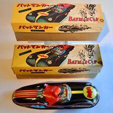 Ultra rare BATMAN BATMOBILE TIN CAR by Masudaya Japan  REPRODUCTION BOX ONLY !