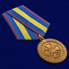 Russian AWARD ORDER МЕДАЛЬ - For Strengthening the Correctional System 1st class