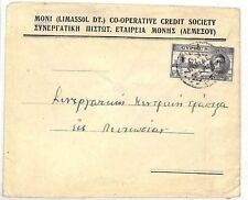 AC49 1947 CYPRUS KGVI RURAL SERVICE Postmark Cooperative Credit Society Wrapper